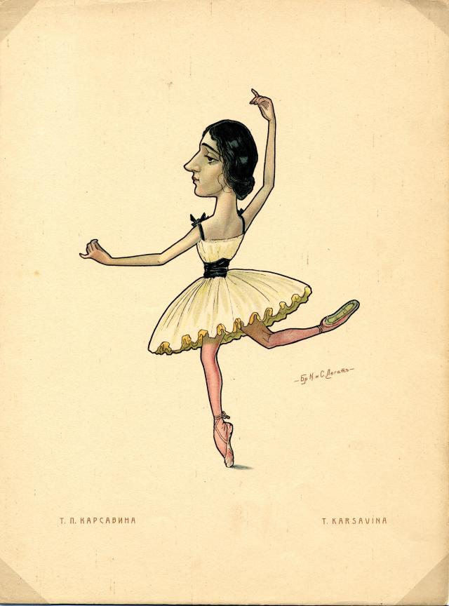 Tamara Karsavina Caricature by Nikolai and Sergei Legat, 1902-1905