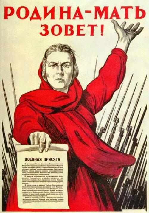 The Motherland Calls Irakli Toizde, 1941 poster
